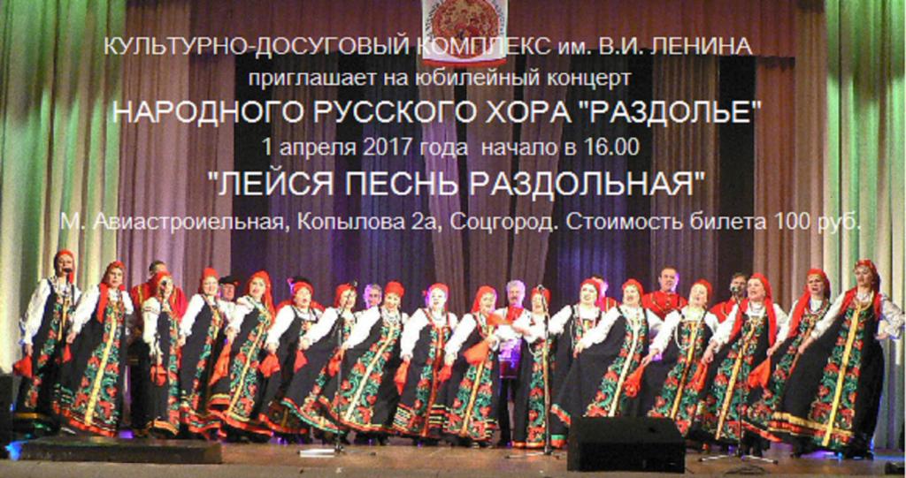 koncert 1aprel